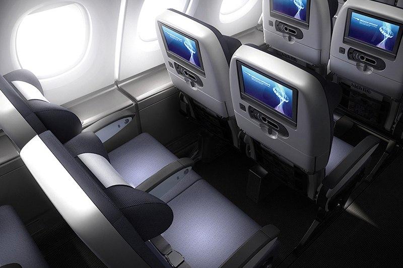 British Airways Airbus A380 World Traveller Cabin Seats