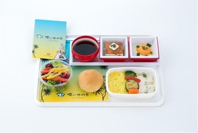 JAL inflight food Ore-no Kinaishoku for Resort