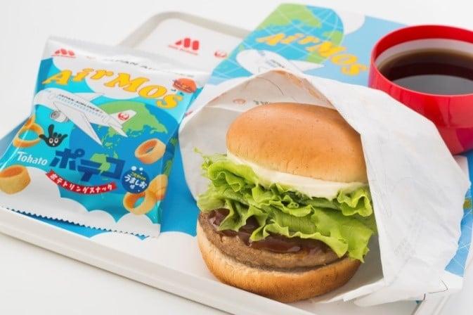 Airline Food AIR MOS Cream Cheese Teriyaki Burger