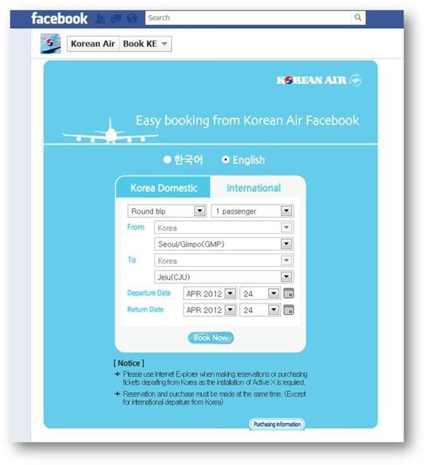 Book Korean Air flights on Facebook