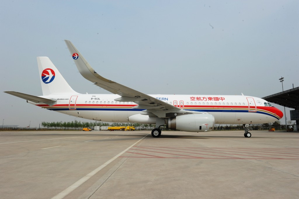 China Eastern Airlines first Airbus A320 aircraft equipped with Sharklet fuel saving wing-tip devices